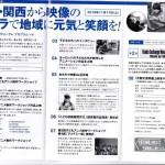 IMG_20181013_0002.pdf_page_1_1