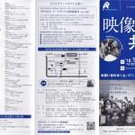 IMG_20181013_0003.pdf_page_1_1